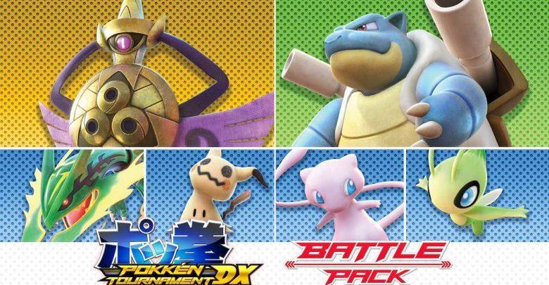 Uma nova DLC trará novos lutadores para a arena Pokémon. O conteúdo será dividido em duas partes. A primeira incluirá o Aegislash e um novo set de suporte com o Mega Rayquaza e o Mimikyu. Já a segunda parte trará para batalha o Blastoise e outro set de suporte com Mew e Celebi, além de novos itens pro Avatar. A primeira parte fica disponível em 31 de Janeiro, enquanto a segunda parte chega em 23 de Março, mas você já pode garantir a sua.