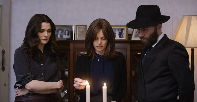 Rachel Weisz, Rachel McAdams e Alessandro Nivola