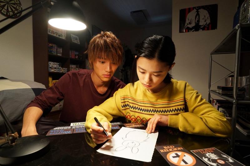 Ichigo e Rukia em BLEACH