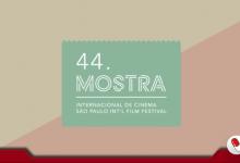 Photo of 44ª Mostra Internacional de Cinema