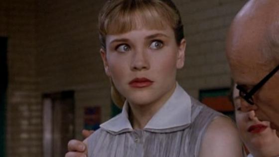 Amy Locane como Allison