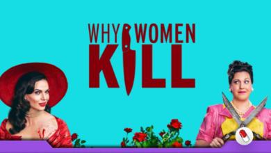 Photo of Por Que as Mulheres Matam (2ª Temporada)