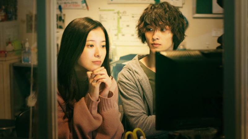 Kaori e Rui - Seus Olhos Dizem